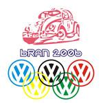bran2006_logo150